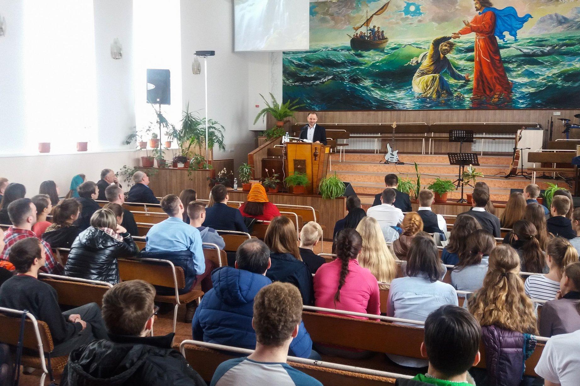 Конференція молоді Християн Віри Євангельської Запорізької області